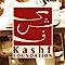 Kashf Foundation logo
