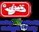 Qarshi industries pvt logo