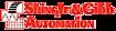 Shingle & Gibb Automation logo